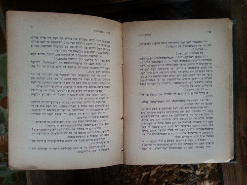 libro antiguo en idish. tapa dura