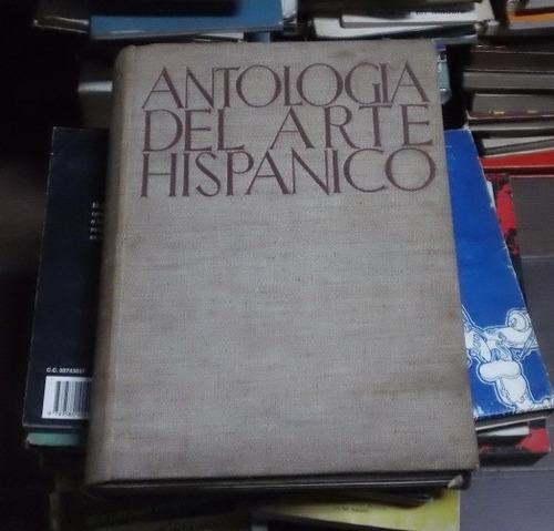 libro antologia del arte hispanico tapa dura