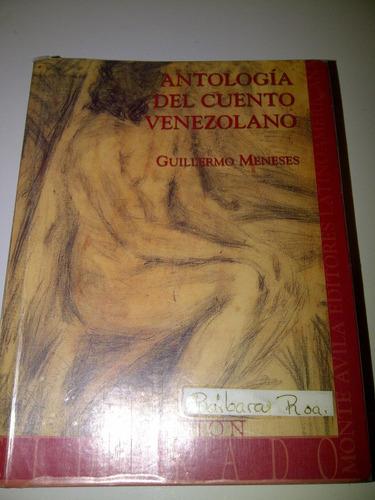 libro antologia del cuento venezolano