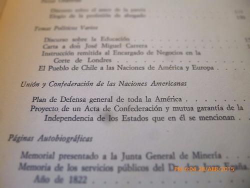 libro antologia -- juan egaña (r836