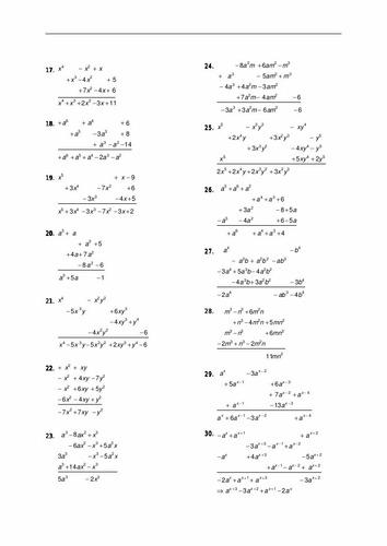 libro baldor algebra version original+solucionario explicado