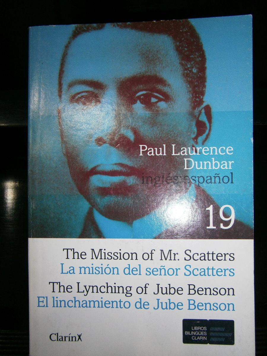 the lynching of jube benson dunbar