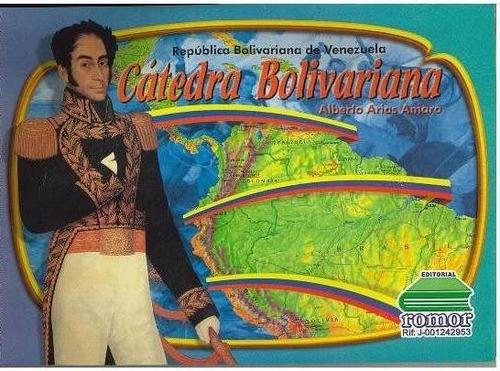 libro, cátedra bolivariana 3 año de alberto arias amaro.