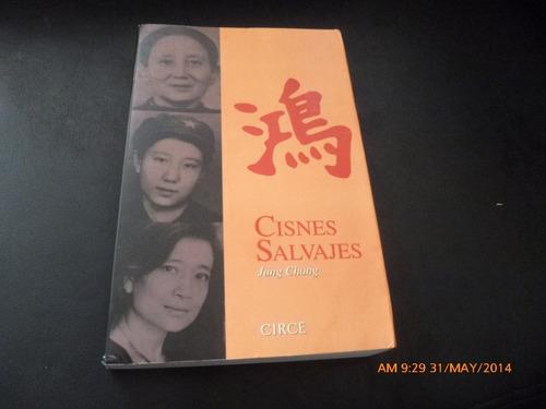 libro cisnes salvaje  jung chang (r555