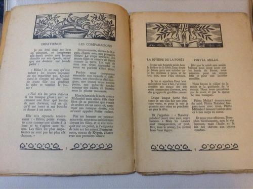 libro de 1930 colección antiguo ilustración microcentro