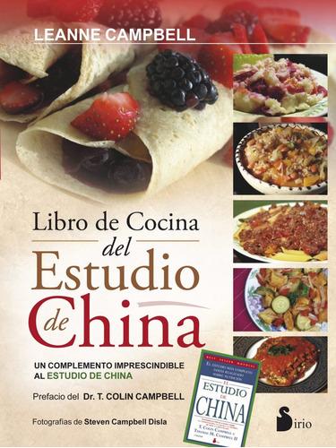 libro de cocina del estudio de china el de sirio
