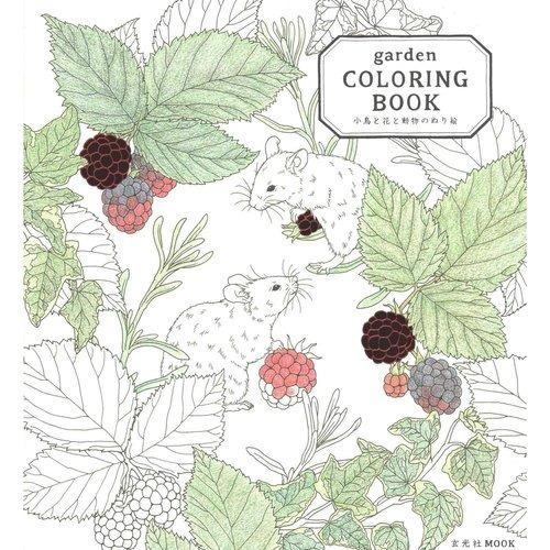 libro de colorear del jardín