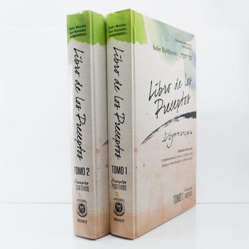 libro de los preceptos (2 tomos) sefer hamitzvot