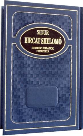 gratis sidur bircat shelomo