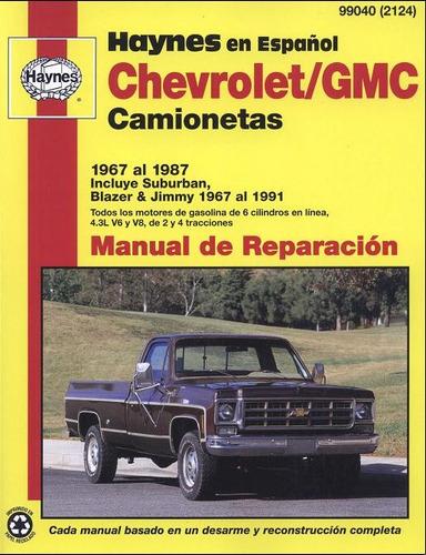 libro de taller chevrolet c10, 1967-1991, envio gratis