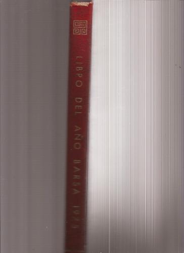 libro del año barsa 1975 enciclopedia britanica