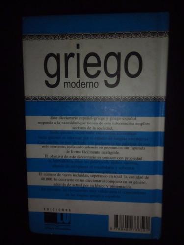 libro diccionario griego español