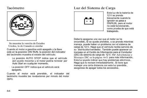 libro digital usuario chevrolet silverado hibrida 2008-2012