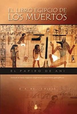 Libro Egipcio Muertos Masoneria Ritual Liturgia - $ 480.00