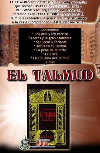 libro el talmud - religión e historia judía