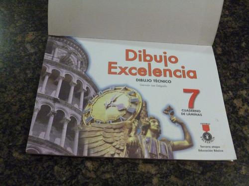 libro escolar... cuaderno de laminas dibujo excelencia 7º