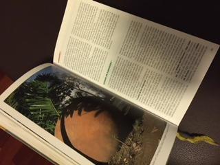 libro guia turistica cuba guia total (8)