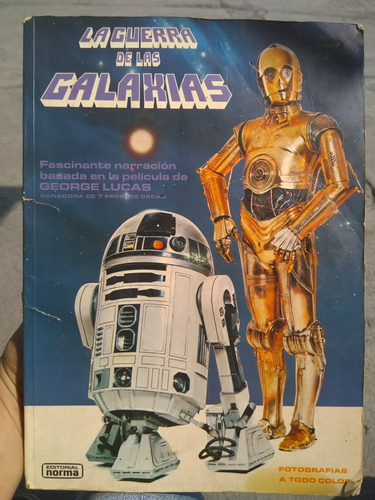 libro ilustrado de la guerra de las galaxias