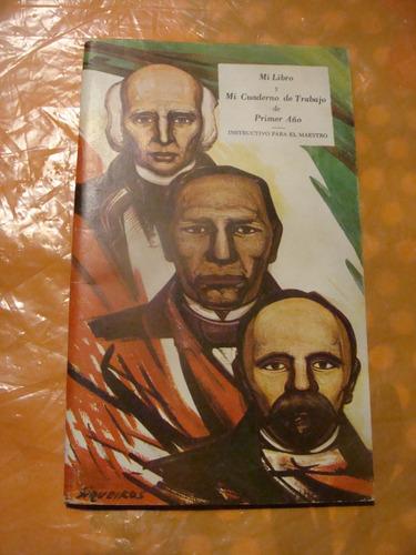 libro instructivo para el maestro , mi libro y mi cuaderno d