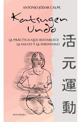 libro : katsugen undo, la practica que restablece la salu...