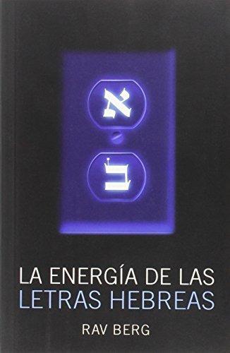 libro : la energia de las letras hebreas  - berg, rav
