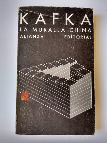 libro - la muralla china - franz kafka