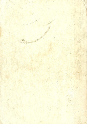 libro la poesía larense, 2da edición, 1982