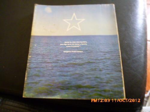 libro largometraje en el mar alberto santelices (927