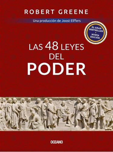libro las 48 leyes del poder - greene robert