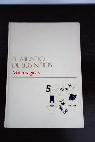 libro matemágicas de el mundo de los niños suplemento anual