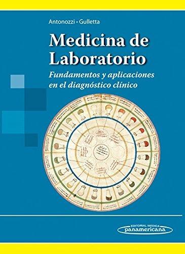libro medicina de laboratorio: fundamentos y aplicaciones