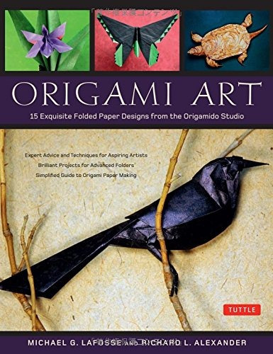 libro origami art: 15 exquisite folded paper designs from