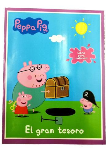 libro para colorear peppa pig el gran tesoro 16 paginas