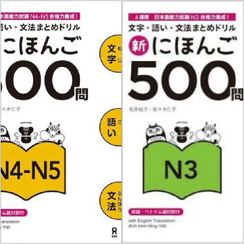 libro para jlpt nihongo 500 shin nihongo