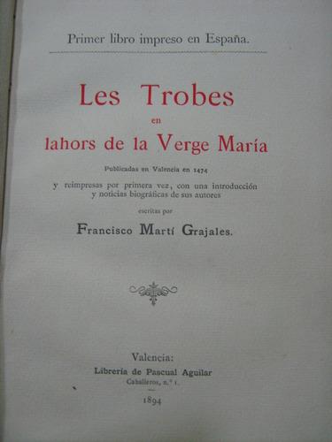 libro  primer libro impreso en españa
