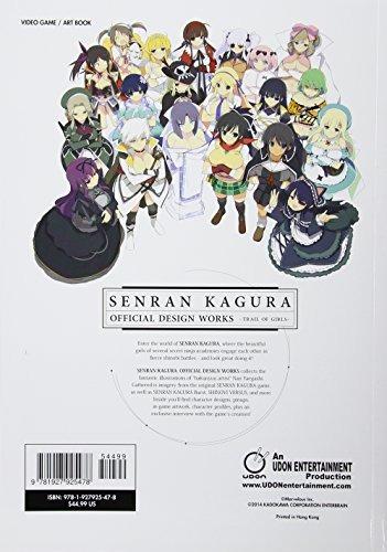 libro senran kagura: official design works - nuevo