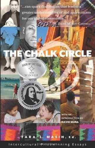 the chalk circle intercultural prize winning essays