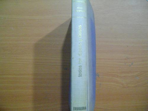 libro  todos los dioses y diosas / kay martin
