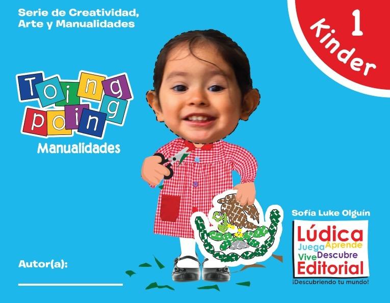 Libro Toing Poing Manualidades Kinder 1 260 00 En Mercado Libre