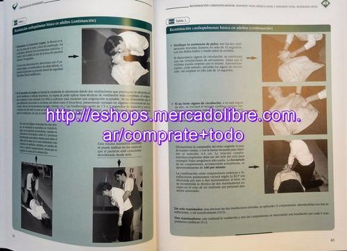 libro urgencias en enfermería incluye cd  ed barcel baires