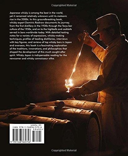 libro whisky japan: the essential guide to the world's mos