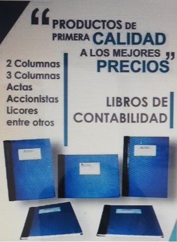 libros de contabilidad 100/200folios.actas 2 y 3 columnas