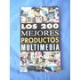 Computación - Los 200 Mejores Productos Multimedia
