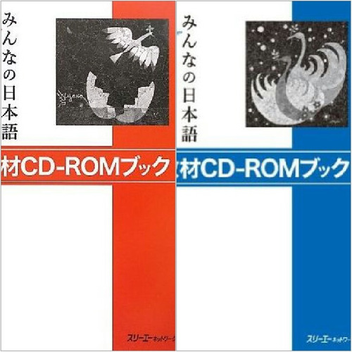 libros minna no nihongo cd-room