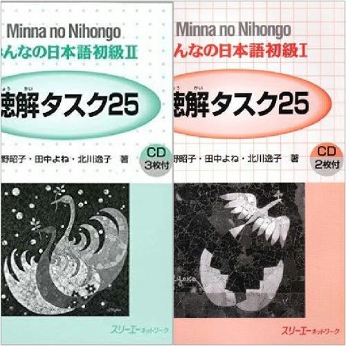 libros minna no nihongo tasuku