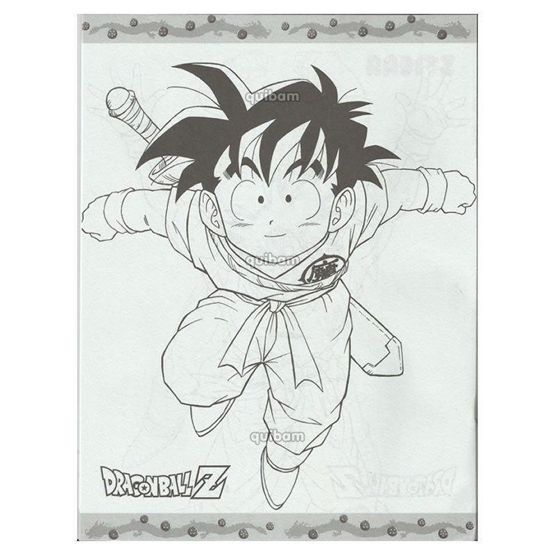 Libros Para Colorear Infantiles Dragon Ball Z Bolo Fiesta - $ 6.50 ...