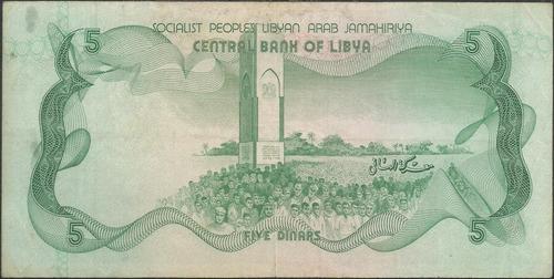libya 5 dinares nd1980 p45b