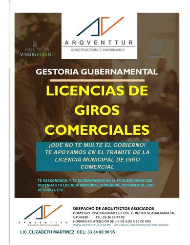 licencia de construcción y giros comerciales