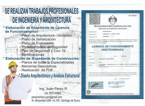 licencia de funcionamiento -  licencia de construcción