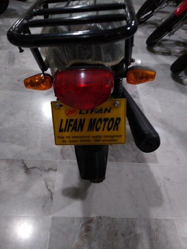 lifan fr200